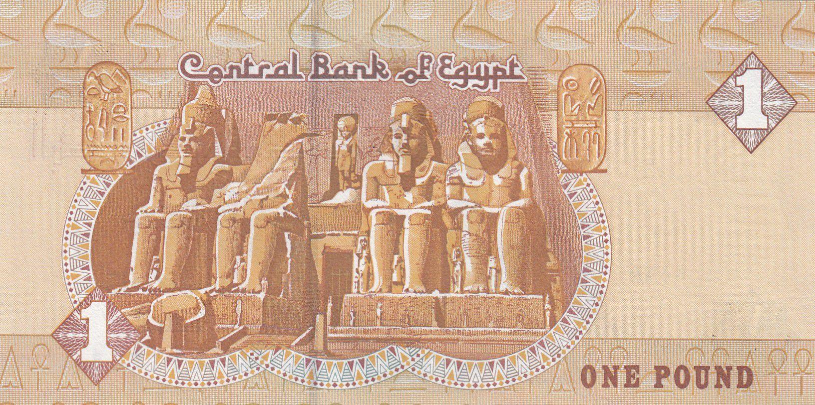 Egypte 1 Pound Mosquée Sultan Quayet Bey - 2006 - P.50 - Neuf