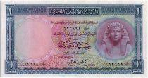 Egypte 1 Pound Toutankhamon  - Ruines - 1954