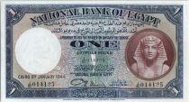 Egypte 1 Pound Toutankhamon - Mosquée  - 1944