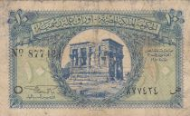 Egypte 10 Piastres ND1940 - Temple de Philae