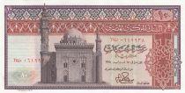 Egypte 10 Pounds 1969 - Mosquée, Pharaon, pyramides