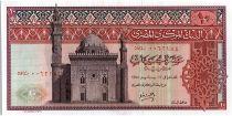 Egypte 10 Pounds 1975  - Mosquée, Pharaon, pyramides