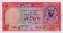 Egypte 10 Pounds Toutankhamon  - Ruines - 1960