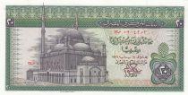 Egypte 20 Pounds 1976 - Mosquée, frise ancienne
