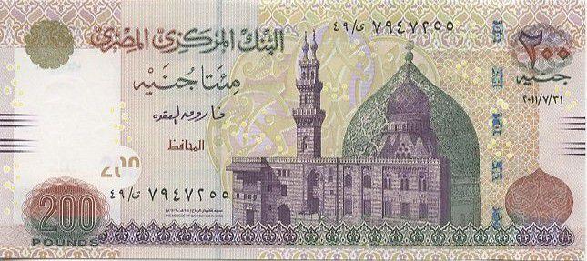 Egypte 200 Pounds Mosquée - Scribe - 2011