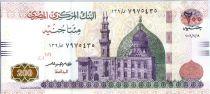 Egypte 200 Pounds Mosquée - Scribe - 2016