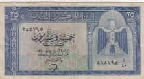 Egypte 25 Piastres 1965 - Armoiries