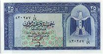 Egypte 25 piastres Armoiries  - 1966
