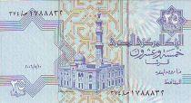 Egypte 25 Piastres Mosquée Al-Sayida Aisha - 2006