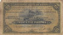 Egypte 25 Piastres Port - 15-05-1951 - P.10e - B+ à TB