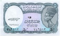Egypte 5 Piastres Nefertiti - 1998