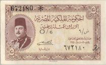 Egypte 5 Piastres Roi Farouk - 1940