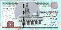 Egypte 5 Pounds Mosquée Ibn Toulon - 2016