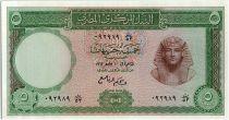 Egypte 5 Pounds Toutankhamon  - 1962