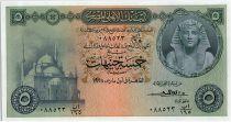 Egypte 5 Pounds Toutankhamon  - Mosquée - 1958