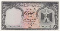 Egypte 50 piastres Armoiries  - 1966