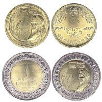Egypte Série 2 monnaies 50 Piastres et 1 Livre Développement du Pays - 2021 Bimétal - SPL