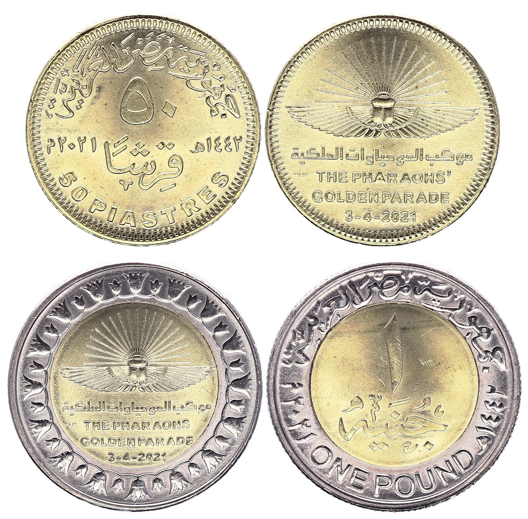 Egypte Série 2 monnaies 50 Piastres et 1 Livre Pharaons Golden Parade - 2021 Bimétal - SPL