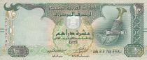 Emirats Arabes Unis 10 Dirhams Dague - Palmier - 2015