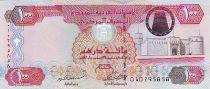 Emirats Arabes Unis 100 Dirhams Forteresse - Faucon - 2008