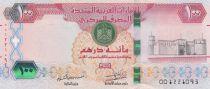 Emirats Arabes Unis 100 Dirhams Forteresse - Faucon - 2018