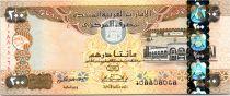 Emirats Arabes Unis 200 Dirhams Palais - Faucon - 2004