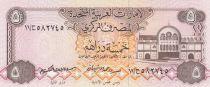 Emirats Arabes Unis 5 Dirhams 1982 Bâtiment