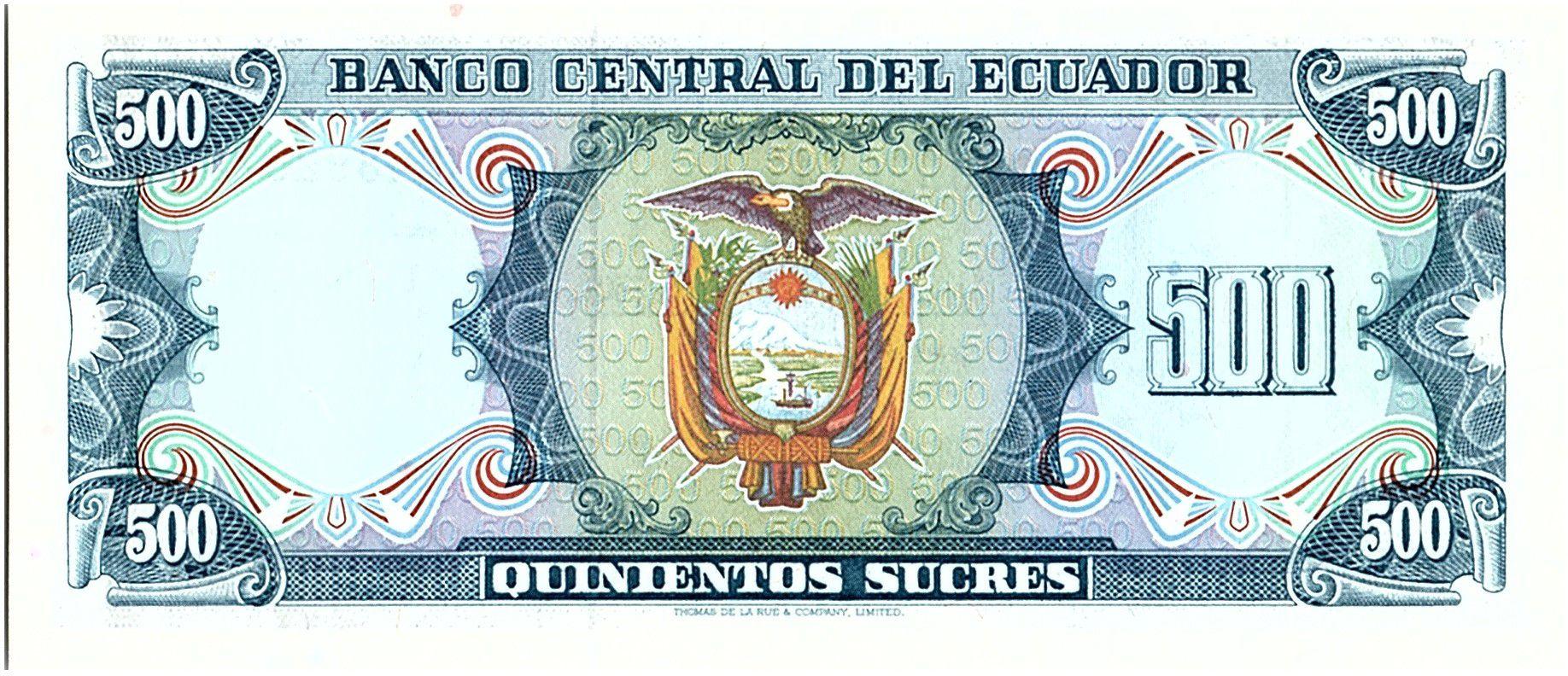 Equateur 500 Sucres Eugenio de Santa Cruz y Espejo - Armoiries - 1982