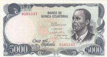Equatorial Guinea 500 Bipkwele - Enrique Nvo Okenve - 1979 -  UNC - P.17