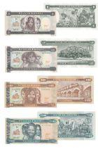 Eritrea Set of 4 banknotes from Eritrea - (1997-2012)