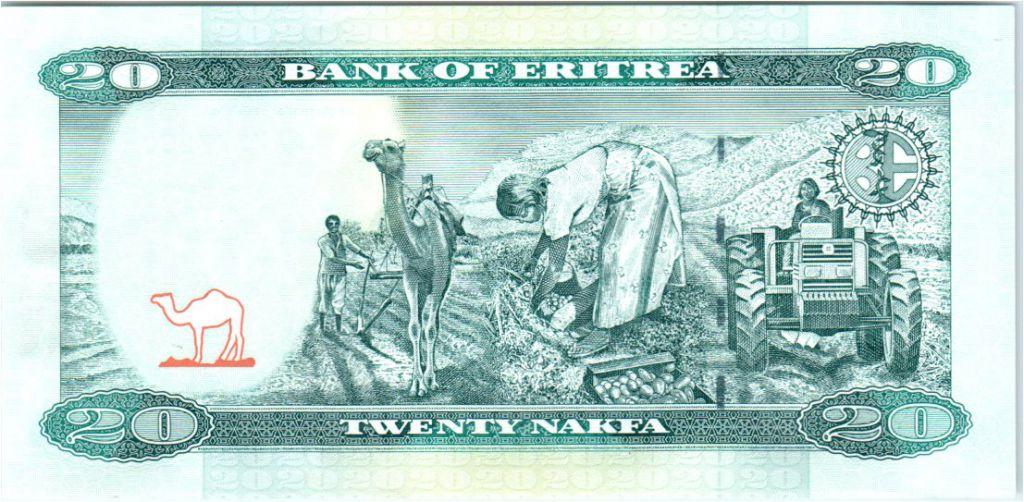 Erythrée 20 Nakfa Trois fillettes - Paysans - 2012