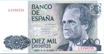 Espagne 10000 Pesetas Juan Carlos - Prince Felipe