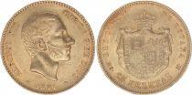 Espagne 25 Pesetas Alfonse XII - Armoiries - 1881