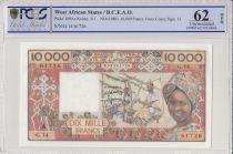 Estados de África del oeste 10000 Francs Spinning - 1980 - Serial G.14  - PCGS 62 OPQ