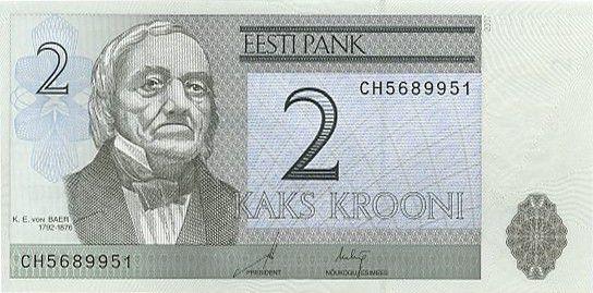 Estonia 2 Krooni K.E. Von Baer - University of Tartu