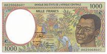 Etats de l´Afrique Centrale 1000 Francs Cueillette du café - Exploitation Forestière - 2000 - Congo