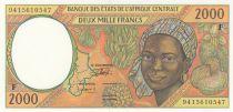 Etats de l\'Afrique Centrale 2000 Francs 1994 - Jeune femme, fruits, scène portuaire, navire - F = Rép centrafricaine