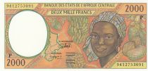 Etats de l\'Afrique Centrale 2000 Francs 1994 - Jeune femme, fruits, scène portuaire, navire - P = Tchad