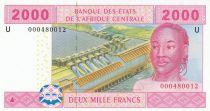 Etats de l\'Afrique Centrale 2000 Francs 2002 - Jeune femme, barrage, carrière  - U = Cameroun