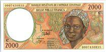 Etats de l´Afrique Centrale 2000 Francs Femme - Fruits tropicaux - 2000 - Congo