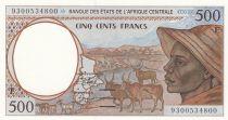 Etats de l\'Afrique Centrale 500 Francs 1993 - Jeune homme, zébus, antilopes - E = Cameroun