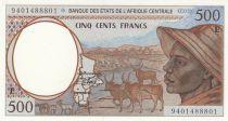 Etats de l\'Afrique Centrale 500 Francs 1994 - Jeune homme, zébus, antilopes - E = Cameroun