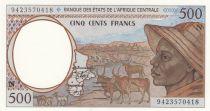 Etats de l\'Afrique Centrale 500 Francs 1994 - Jeune homme, zébus, antilopes - N = Guinée équatoriale