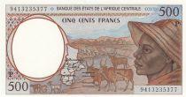 Etats de l\'Afrique Centrale 500 Francs 1994 - Jeune homme, zébus, antilopes - P = Tchad