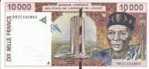 Etats de l´Afrique de l´Ouest 10000 Francs BCEAO - Pont de liane 1998 - A Cote d\'Ivoire