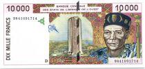 Etats de l´Afrique de l´Ouest 10000 Francs BCEAO - Pont de liane 1998 - D Mali