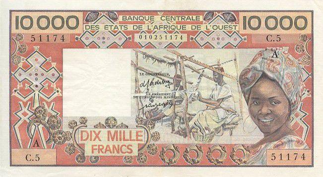 Etats de l´Afrique de l´Ouest 10000 Francs Tissage