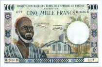Etats de l´Afrique de l´Ouest 5000 Francs Usine - Huile de Palme - 1975  - Benin