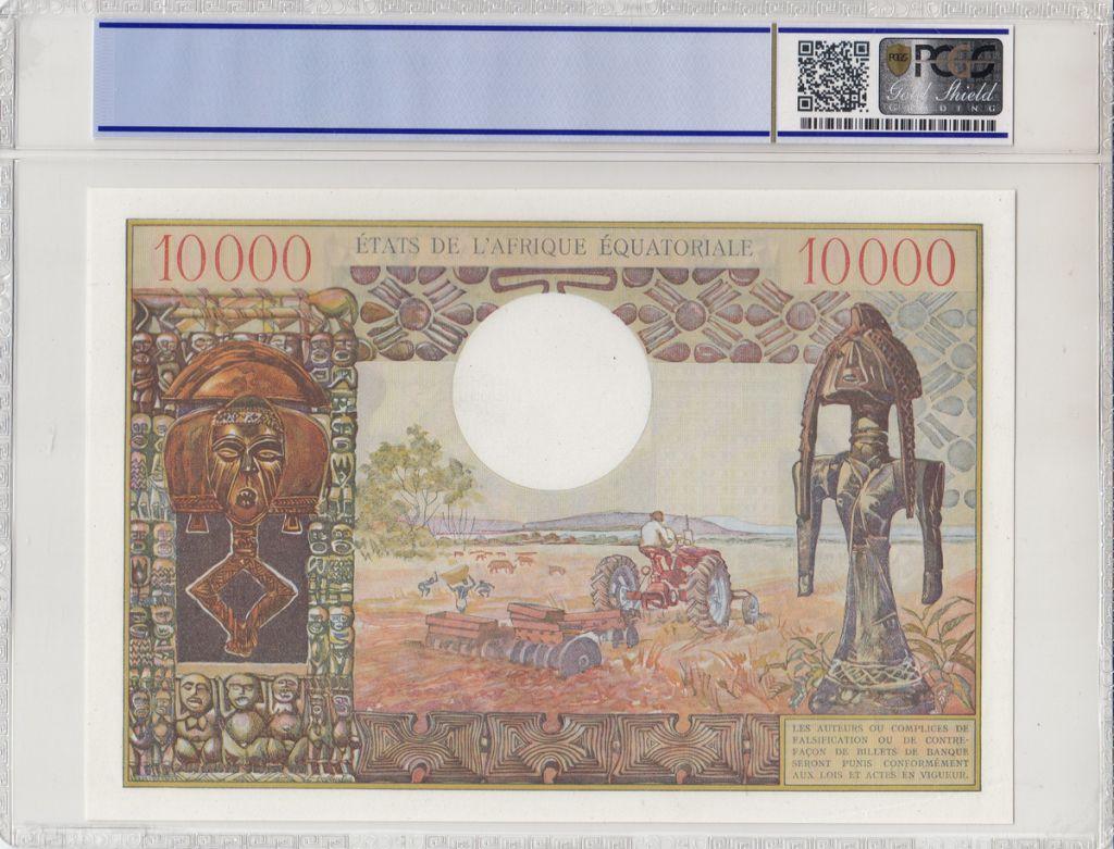 Etats de l\'Afrique Equatoriale 10000 Francs Bokassa - 1968 Epreuve Spécimen - PCGS 62 OPQ