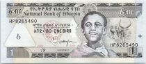 Ethiopia 1 Birr - Young man - Longhorns - Map of Ethiopia - 2008